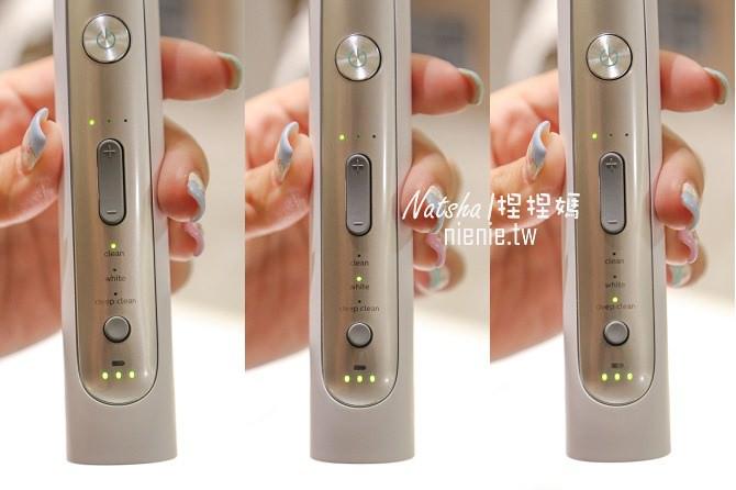 潔牙│飛利浦Sonicare超效白金牙齦護理音波震動牙刷HX9172~專利音波震動技術充電式電動牙刷