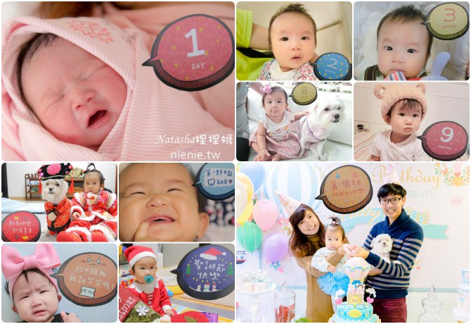 寶寶成長記錄推薦點亮文創寶寶拍照素材字卡紀錄重要時刻