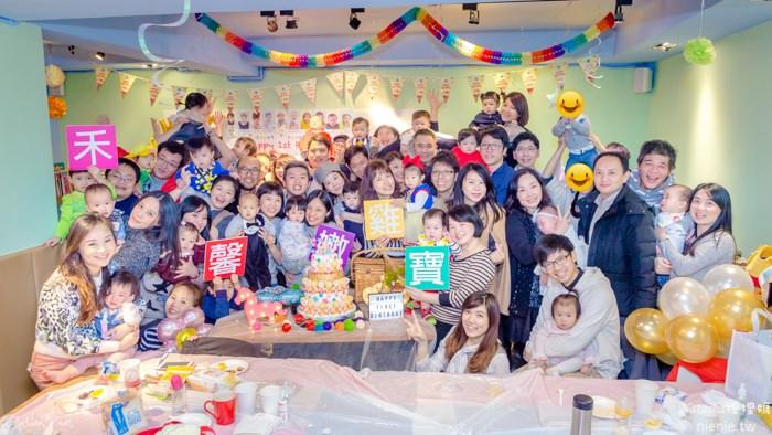 台北親子餐廳 捷運善導寺站美食推薦│格林屋~超大乾淨的兒童遊戲區