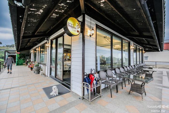 親子餐廳 寵物友善餐廳 三芝淺水灣海豚咖啡~附兒童遊戲區及沙坑草皮