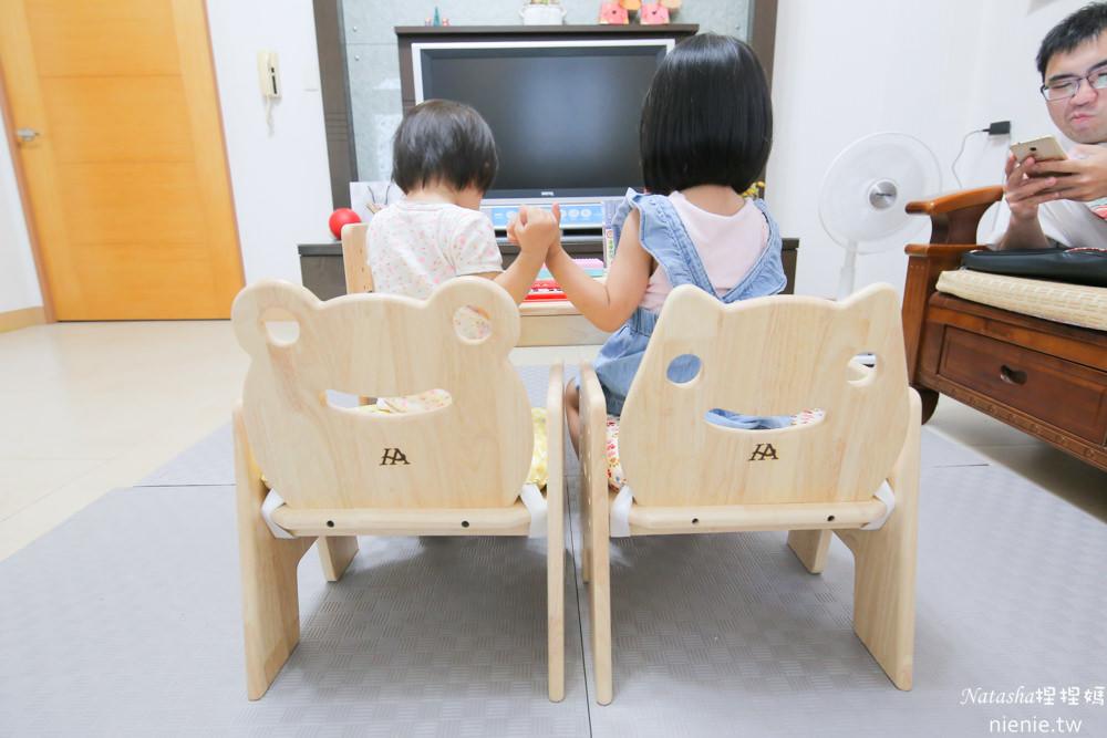 成長型桌椅 環安家具 加大款一桌兩椅動物椅~每個孩子都一定要有一張桌椅