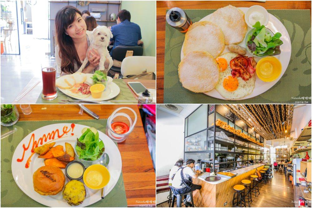 台南行程安排 台南在地人推薦美食攻略│寵物旅遊 親子旅遊 ~住宿景點美食