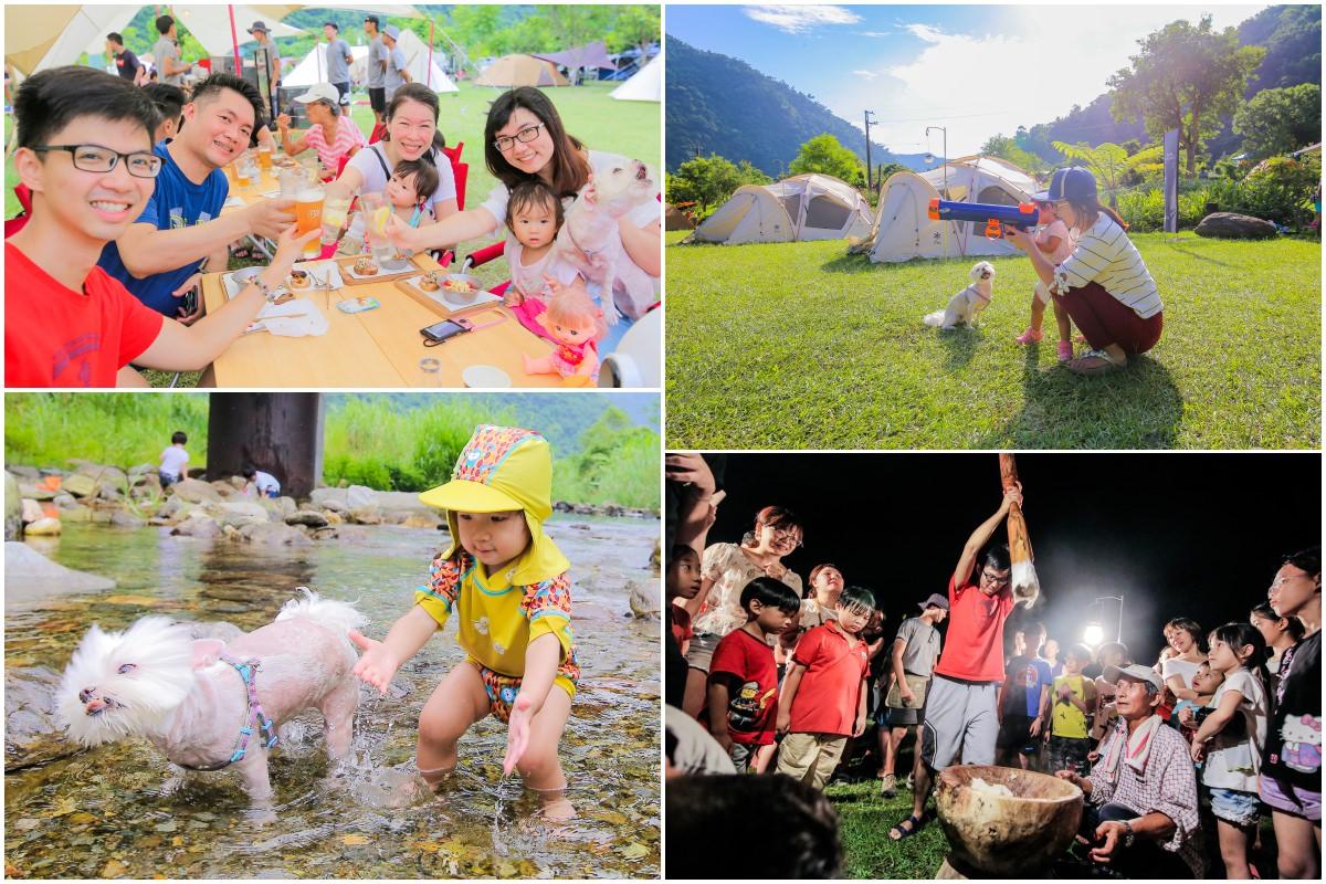 露營地推薦│2露│宜蘭南澳│那山那谷~寵物小孩玩水秘境大公開