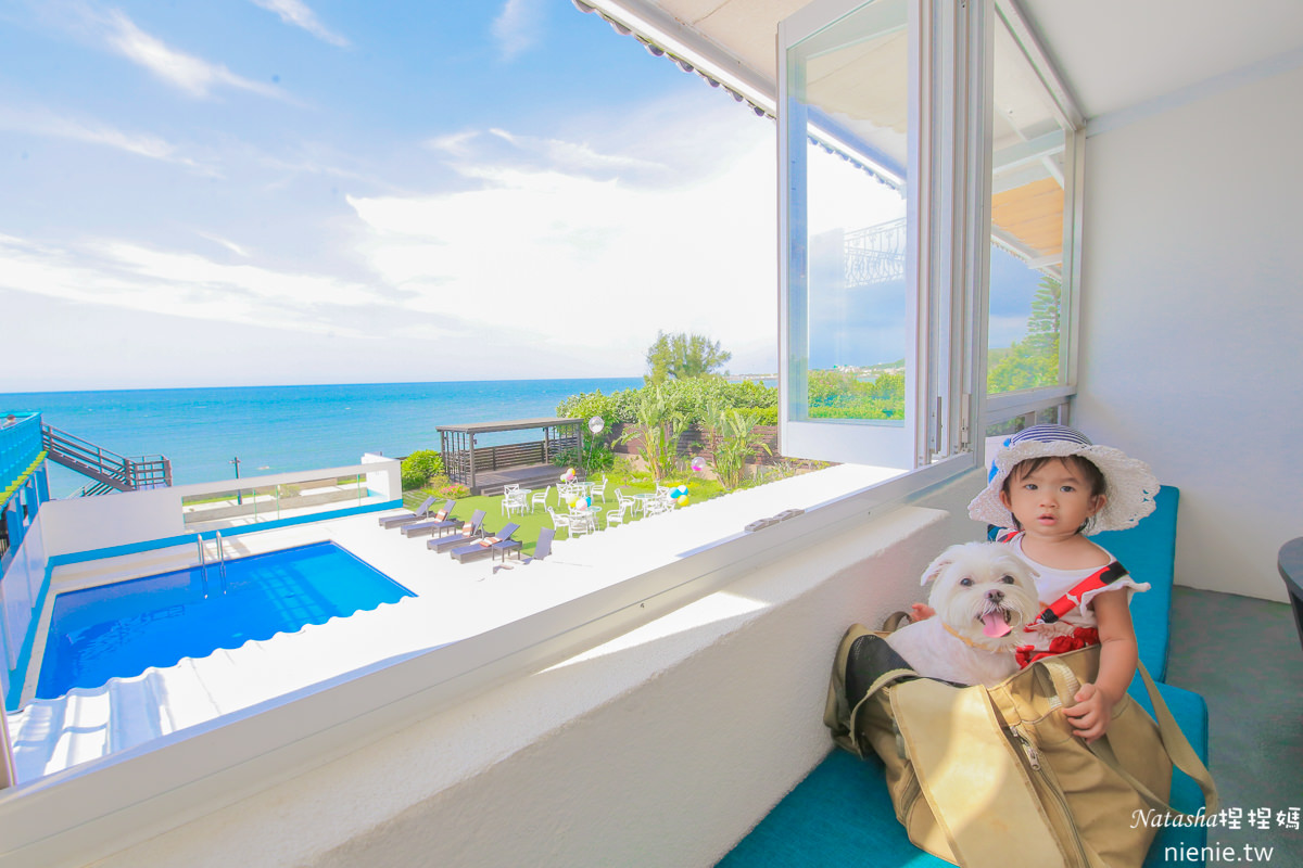 北海岸景觀餐廳 三芝淺水灣│欣藍舍Blue Villa ~超美海景餐廳推薦