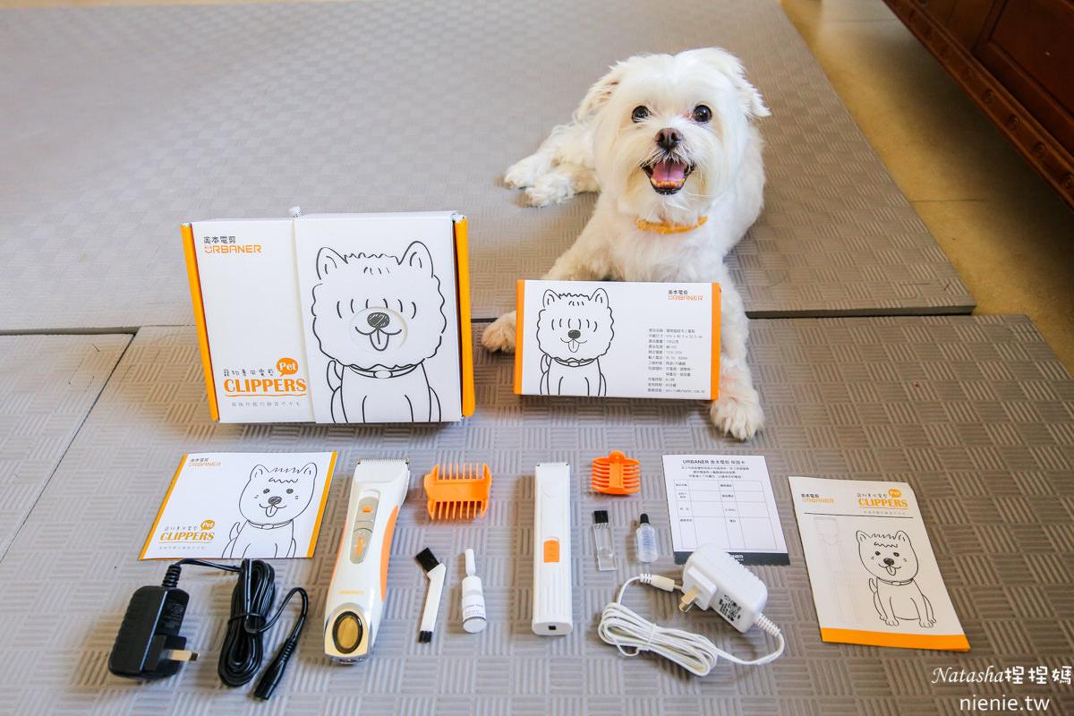 寵物電剪推薦 奧本電剪 全身電剪+腳底毛小電剪~最受飼主喜愛的寵物電剪