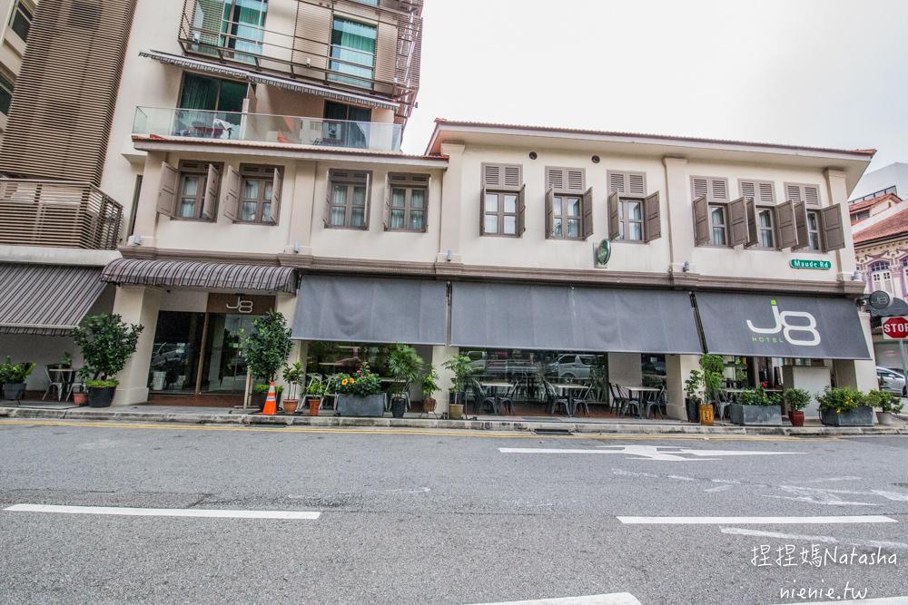 新加坡便宜住宿 J8飯店 J8 Hotel~便宜附早餐交通便利 高CP值飯店