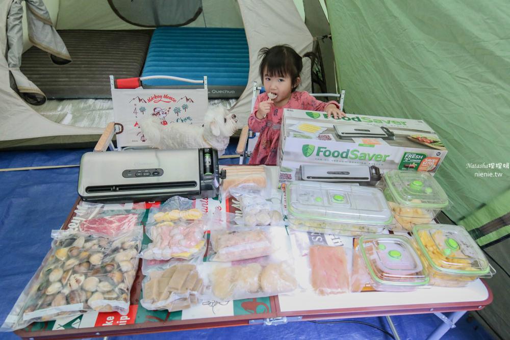 真空包裝機推薦 FoodSaver FM3941~省空間維持食材新鮮的露營備料分享