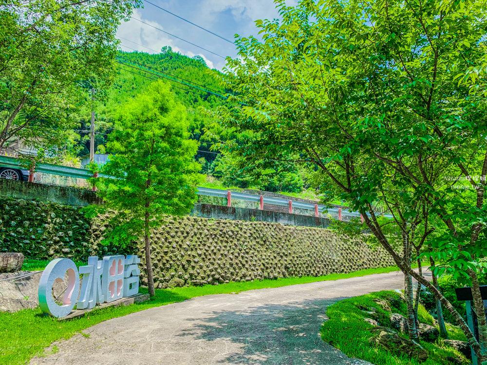 新竹戲水露營區 新竹尖石水田谷露營地~有天然清澈溪水及自然生態露營地