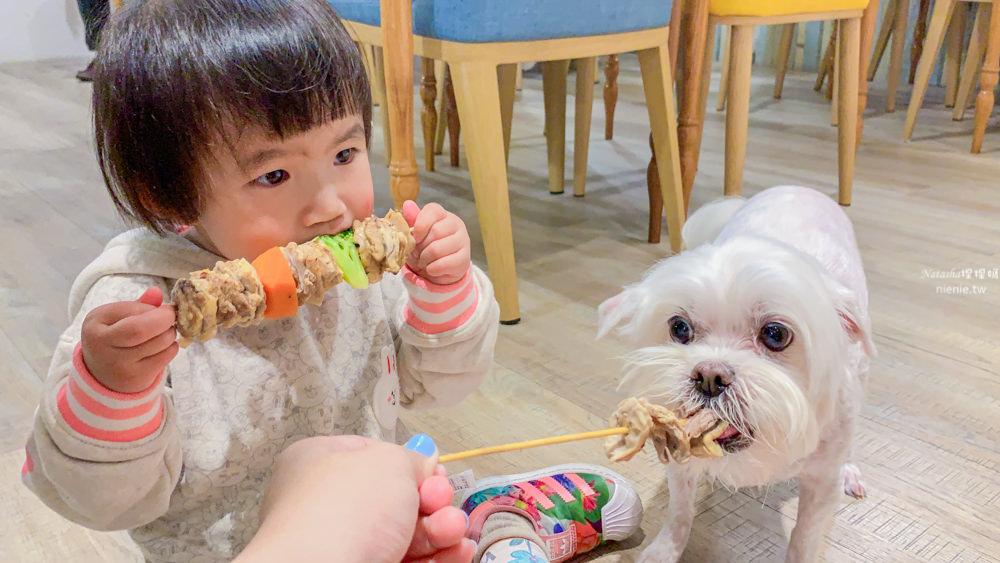 新竹寵物餐廳 新竹美食│私嚐の吃飯~餐點超好吃環境超棒有提供寵物餐
