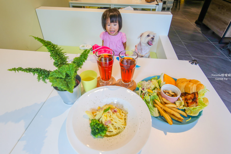 宜蘭員山寵物友善餐廳 樂多廚房~寵物友善民宿結合狗狗可落地寵物餐廳