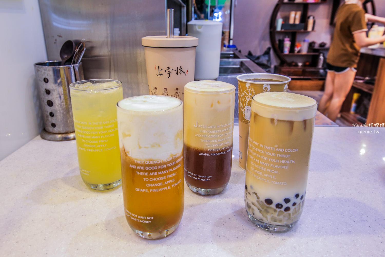 新竹園區飲料 上宇林~重視環保推出高質感保溫杯的優質茗茶手搖飲店