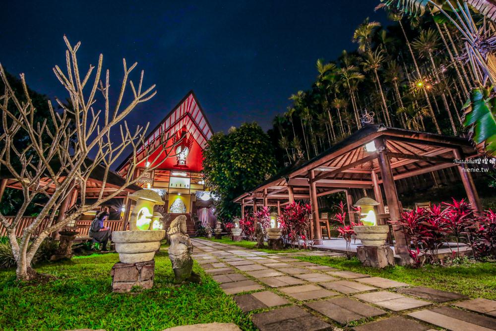 南投特色餐廳 烏布雨林峇里島主題餐廳~異國裝潢峇里島泰國新加坡料理