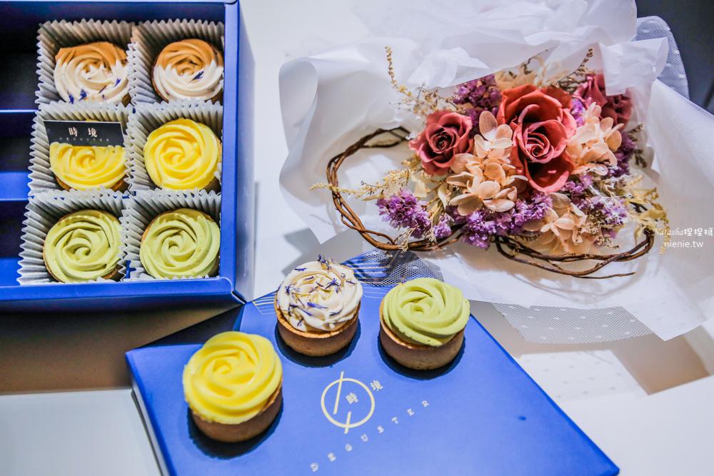 台中甜點推薦 彌月新選擇 時境Deguster~美到讓人捨不得吃的玫瑰花型小塔
