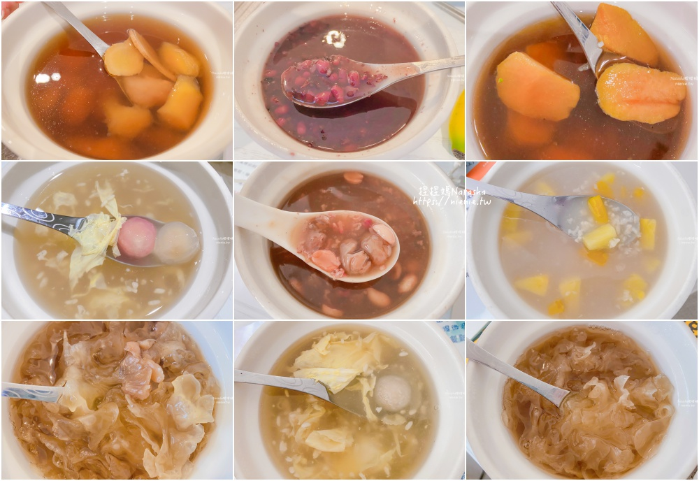 台北月子中心推薦 愛兒家產後護理~米其林甜點精緻排餐 坐月子也能像度假