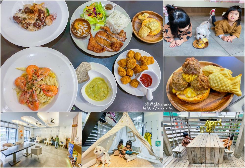新竹寵物餐廳 竹科美食│Book11~提供寵物餐、寵物蛋糕及寬敞舒適環境
