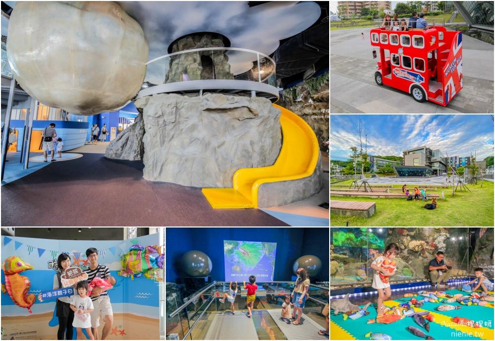 室內親子景點 基隆景點 國立海洋科技博物館~親子館及暑假室內親子活動