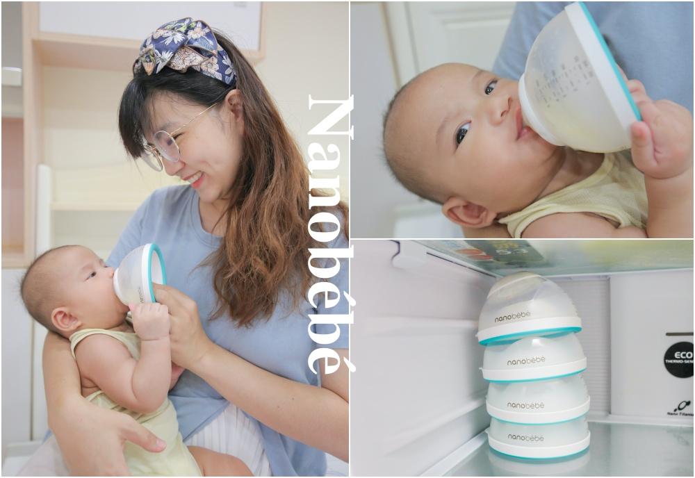 奶瓶推薦 Nanobébé 母乳奶瓶~仿乳房實感設計。加熱更快守護母乳營養