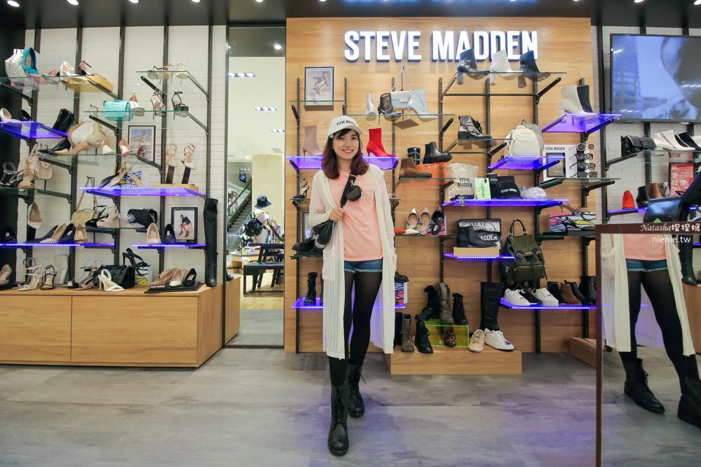 鞋子包包品牌推薦 Steve Madden 新竹巨城 百貨網購流行時尚平價美國品牌