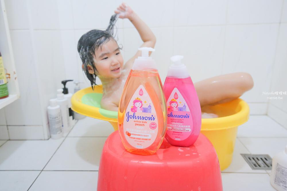 嬰兒沐浴乳推薦 嬌生嬰兒公主沐浴露洗髮露~洗澡好朋友 植萃成分蜜桃香氣