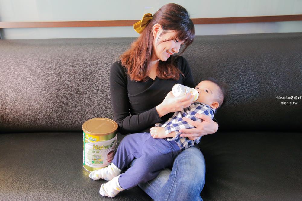 奶粉推薦 豐力富金護幼兒成長奶粉~厭奶換奶粉銜接母乳保護力配方奶