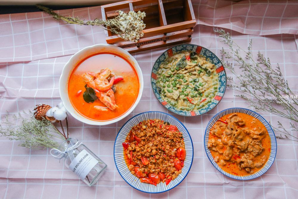 真空料理包推薦 瓦城~經典菜色泰式料理包。冷凍加熱即食料理包