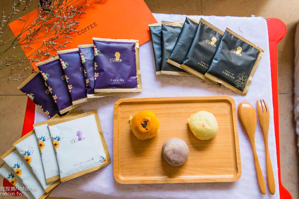 濾掛咖啡推薦 O'V coffee~愛馬仕咖啡蛋黃酥禮盒 世界級精品莊園咖啡豆