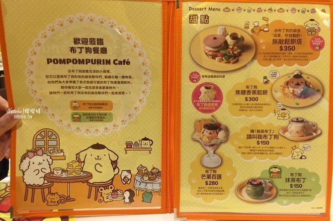 台北信義。捷運市府站美食│布丁狗餐廳POMPOMPURIN Cafe~台灣第一家布丁狗主題餐廳65