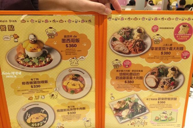 台北信義。捷運市府站美食│布丁狗餐廳POMPOMPURIN Cafe~台灣第一家布丁狗主題餐廳66