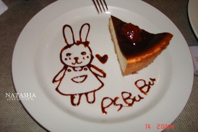寵物友善餐廳│台北士林天母美食│PS BUBU汽車餐廳~坐在金龜車裡享用南加州義大利餐點(有提供寵物餐)01