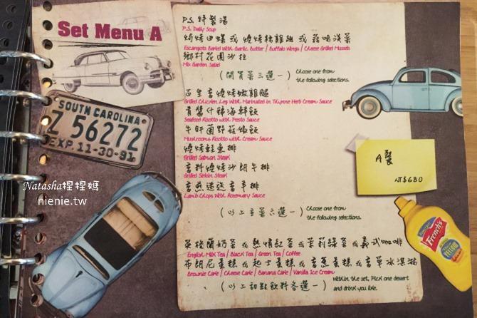 寵物友善餐廳│台北士林天母美食│PS BUBU汽車餐廳~坐在金龜車裡享用南加州義大利餐點(有提供寵物餐)101