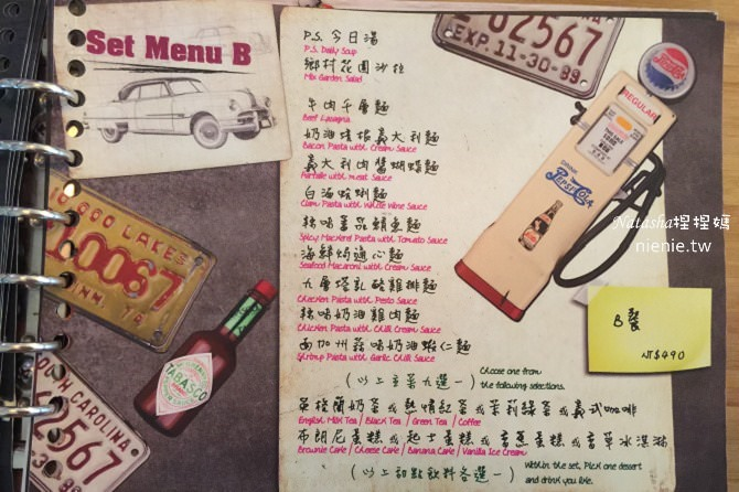 寵物友善餐廳│台北士林天母美食│PS BUBU汽車餐廳~坐在金龜車裡享用南加州義大利餐點(有提供寵物餐)102