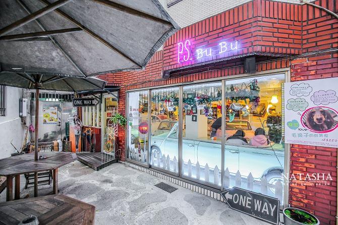 寵物友善餐廳│台北士林天母美食│PS BUBU汽車餐廳~坐在金龜車裡享用南加州義大利餐點(有提供寵物餐)78
