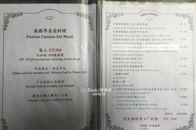 寵物友善餐廳│台南美食│赤崁璽樓~頂級時尚特色異國蔬食料理63
