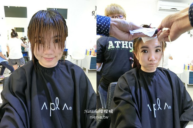 台中一中街美髮│YORK hair~學生最愛平價擁有俐落手法自然髮型免費剪瀏海髮廊推薦31