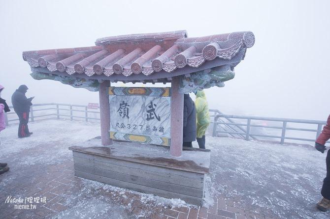合歡山賞雪│寵物賞雪│賞雪攻略雪鍊租售及寵物追雪必備物品清單01