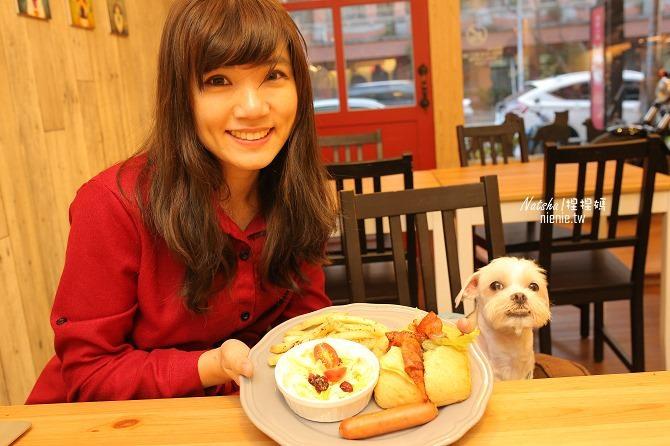 寵物餐廳│台南南區美食│Tnag項圈工廠寵物主題餐廳~提供寵物餐及客製化寵物真皮項圈25