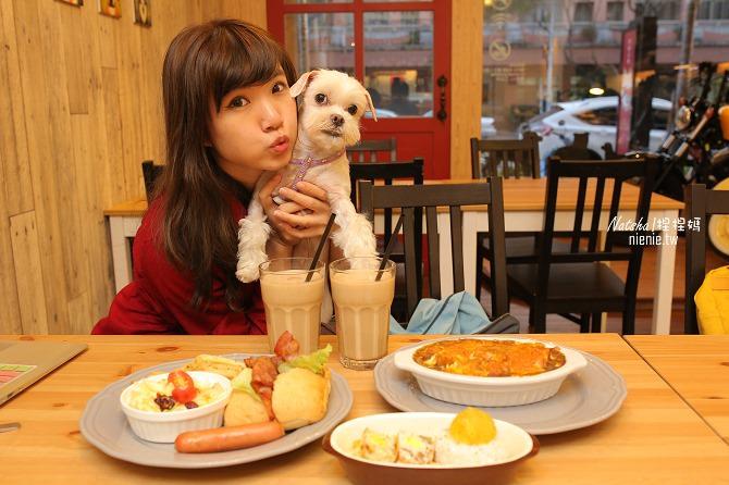 寵物餐廳│台南南區美食│TNAG 項圈工場主題寵物餐廳~提供寵物餐及客製化寵物真皮項圈