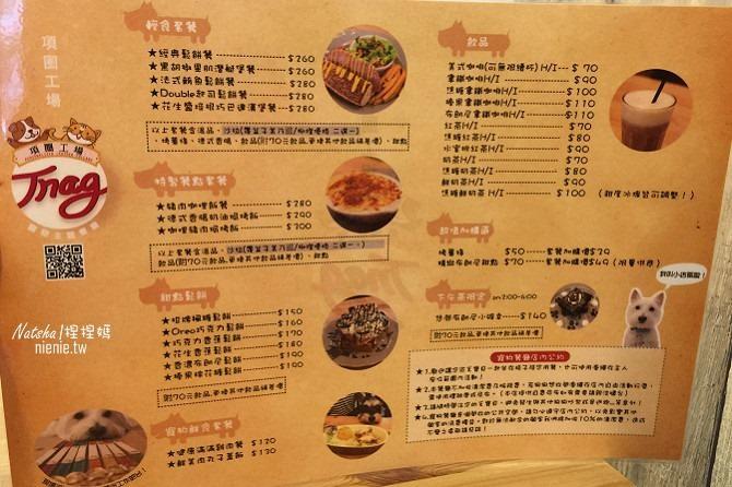 寵物餐廳│台南南區美食│Tnag項圈工廠寵物主題餐廳~提供寵物餐及客製化寵物真皮項圈88