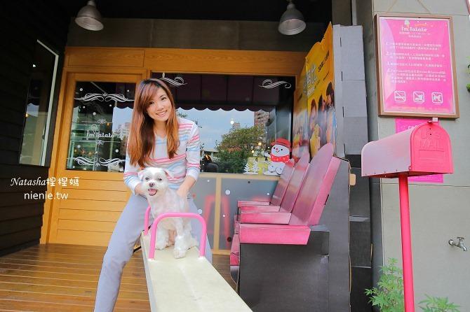 台中南區冰品│I'mTalato我是塔拉朵~全台最健康不添加乳化劑鮮奶油的台灣蔬果義式冰淇淋06