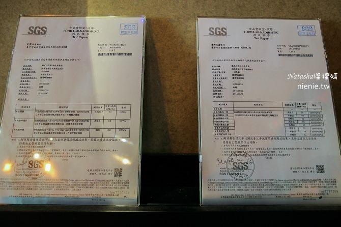 台中南區冰品│I'mTalato我是塔拉朵~全台最健康不添加乳化劑鮮奶油的台灣蔬果義式冰淇淋14