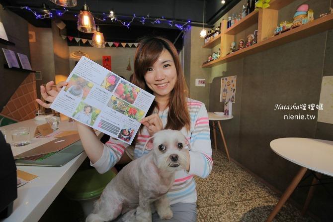 台中南區冰品│I'mTalato我是塔拉朵~全台最健康不添加乳化劑鮮奶油的台灣蔬果義式冰淇淋17