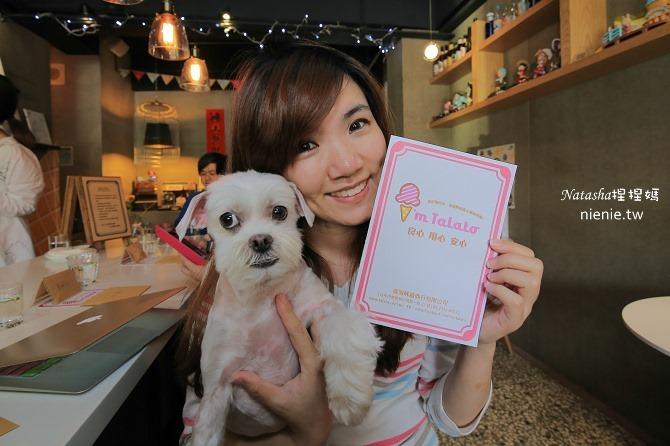 台中南區冰品│I'mTalato我是塔拉朵~全台最健康不添加乳化劑鮮奶油的台灣蔬果義式冰淇淋18