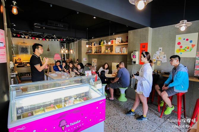 台中南區冰品│I'mTalato我是塔拉朵~全台最健康不添加乳化劑鮮奶油的台灣蔬果義式冰淇淋36