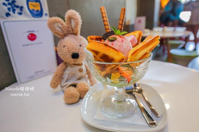台中南區冰品│I'mTalato我是塔拉朵~全台最健康不添加乳化劑鮮奶油的台灣蔬果義式冰淇淋45