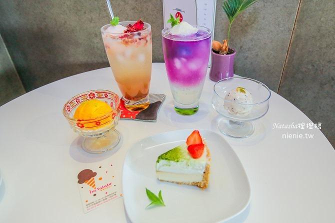 台中南區冰品│I'mTalato我是塔拉朵~全台最健康不添加乳化劑鮮奶油的台灣蔬果義式冰淇淋61