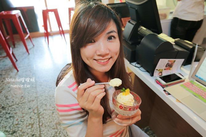 台中南區冰品│I'mTalato我是塔拉朵~全台最健康不添加乳化劑鮮奶油的台灣蔬果義式冰淇淋64