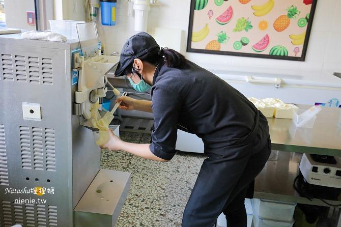 台中南區冰品│I'mTalato我是塔拉朵~全台最健康不添加乳化劑鮮奶油的台灣蔬果義式冰淇淋69