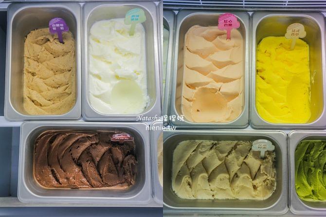台中南區冰品│I'mTalato我是塔拉朵~全台最健康不添加乳化劑鮮奶油的台灣蔬果義式冰淇淋74