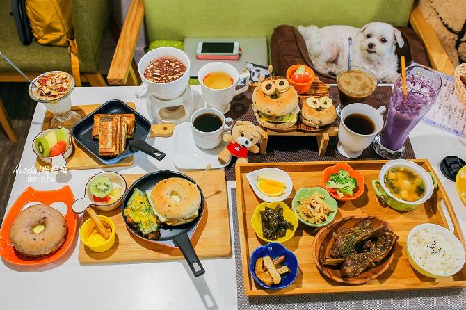 寵物友善餐廳│花蓮吉安美食│霍爾廚房~養生手作低鹽低油美味健康早午餐36