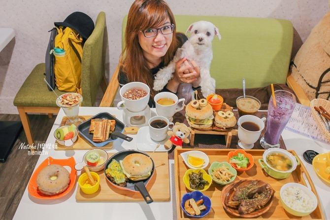 寵物友善餐廳│花蓮吉安美食│霍爾廚房~養生手作低鹽低油美味健康早午餐37